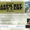 Aleph Bet Boot Camp