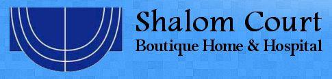 Shalom Court Bricks