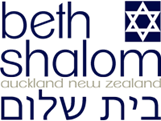 Beth Shalom have officially begun a worldwide search for our next Rabbi.
