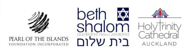 Saturday 29 August, 7:30pm at Beth Shalom, Noah's Pudding