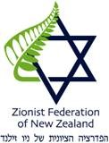 ZIONIST FEDERATION AGM 25 July