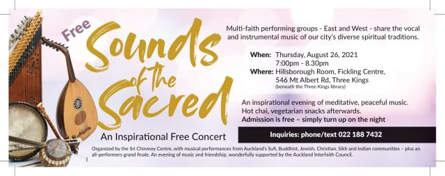 SOUNDS OF THE SACRED CONCERT:  Lenny Bloksberg will be blowing the shofar as the Jewish contribution.