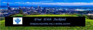B'nai B'rith NZ's 60th Celebration & AGM (NEW DATE)